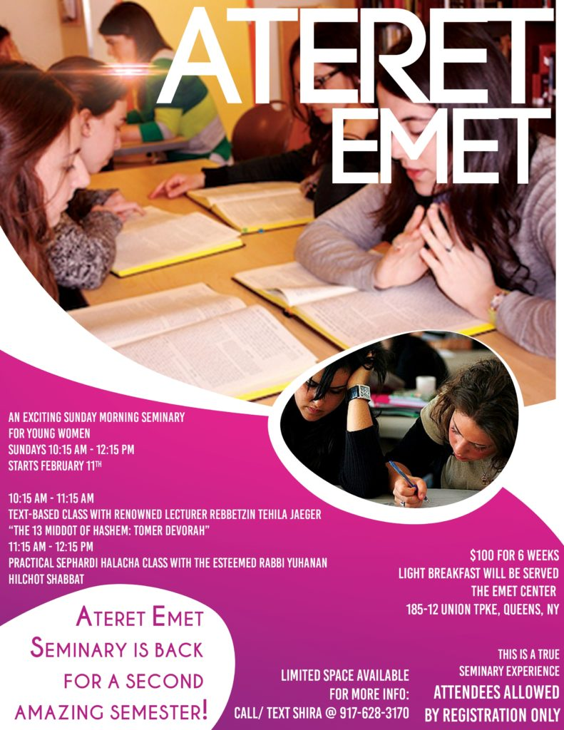 Ateret EMET 2018 Updated