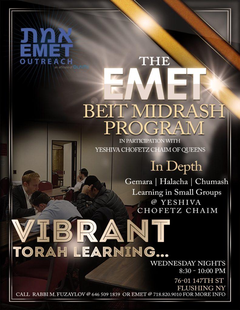EMET Beit Midrash 2016a-min