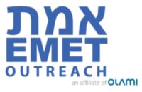 Emet Outreach