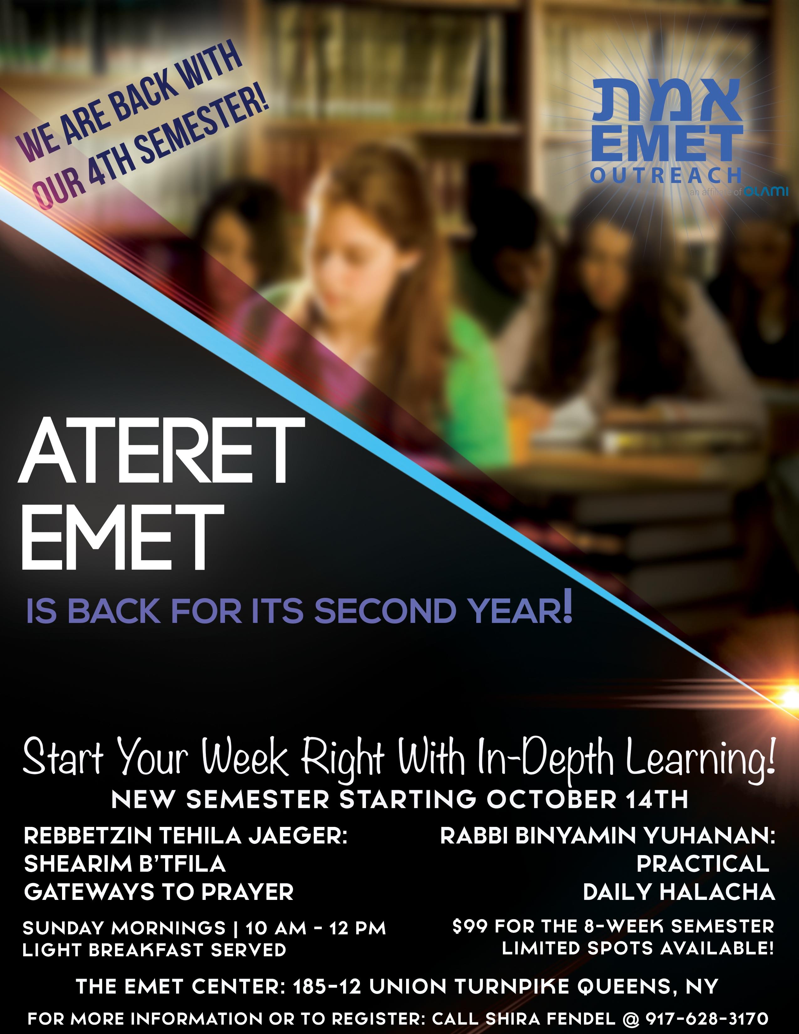 EMET Seminary Ateret EMET Revised