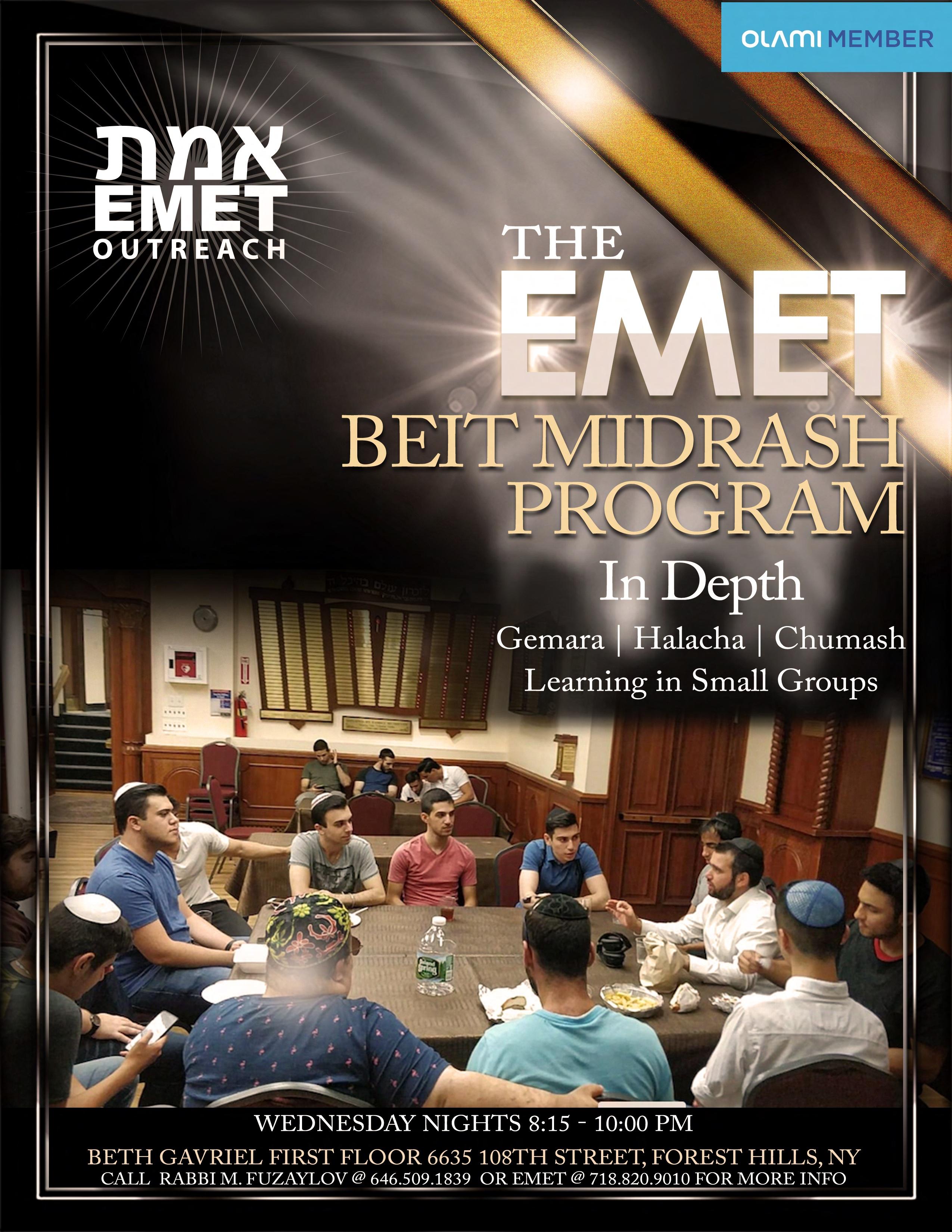 EMET Beit Midrash 2019v2