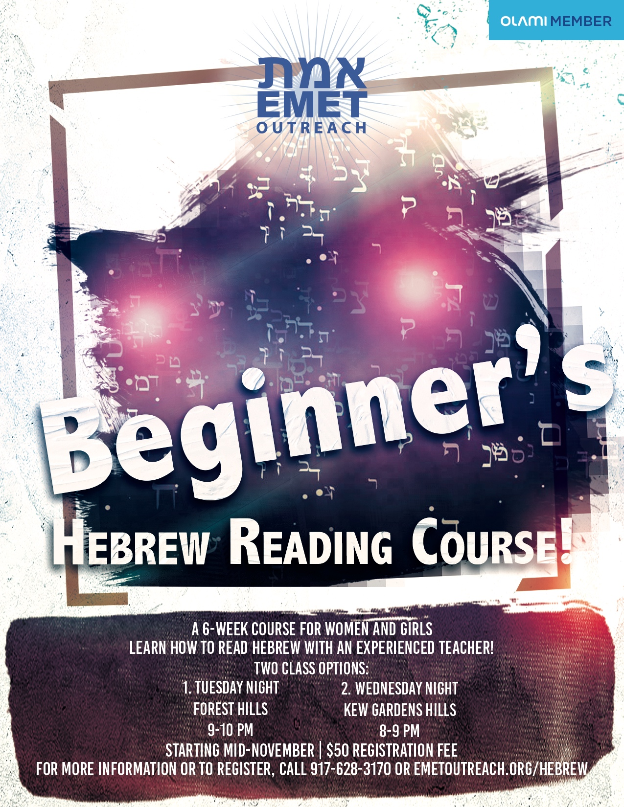 Beginners Hebrew Course 2019v2 (1)
