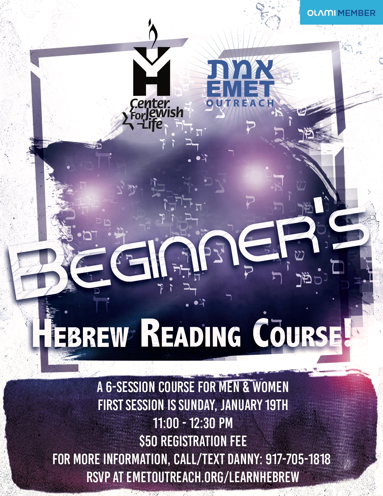 Beginners Hebrew Course 2019 Havurat Yisrael