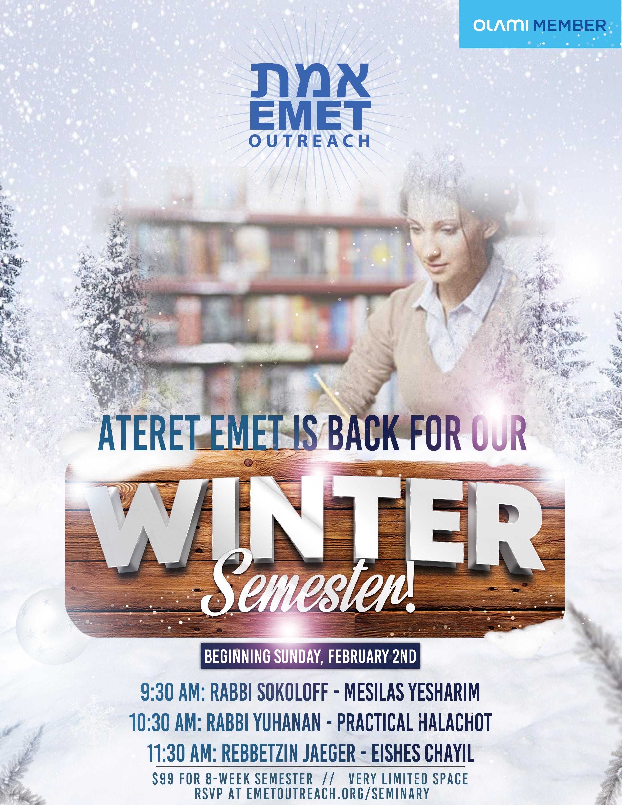 Ateret EMET Winter 2020