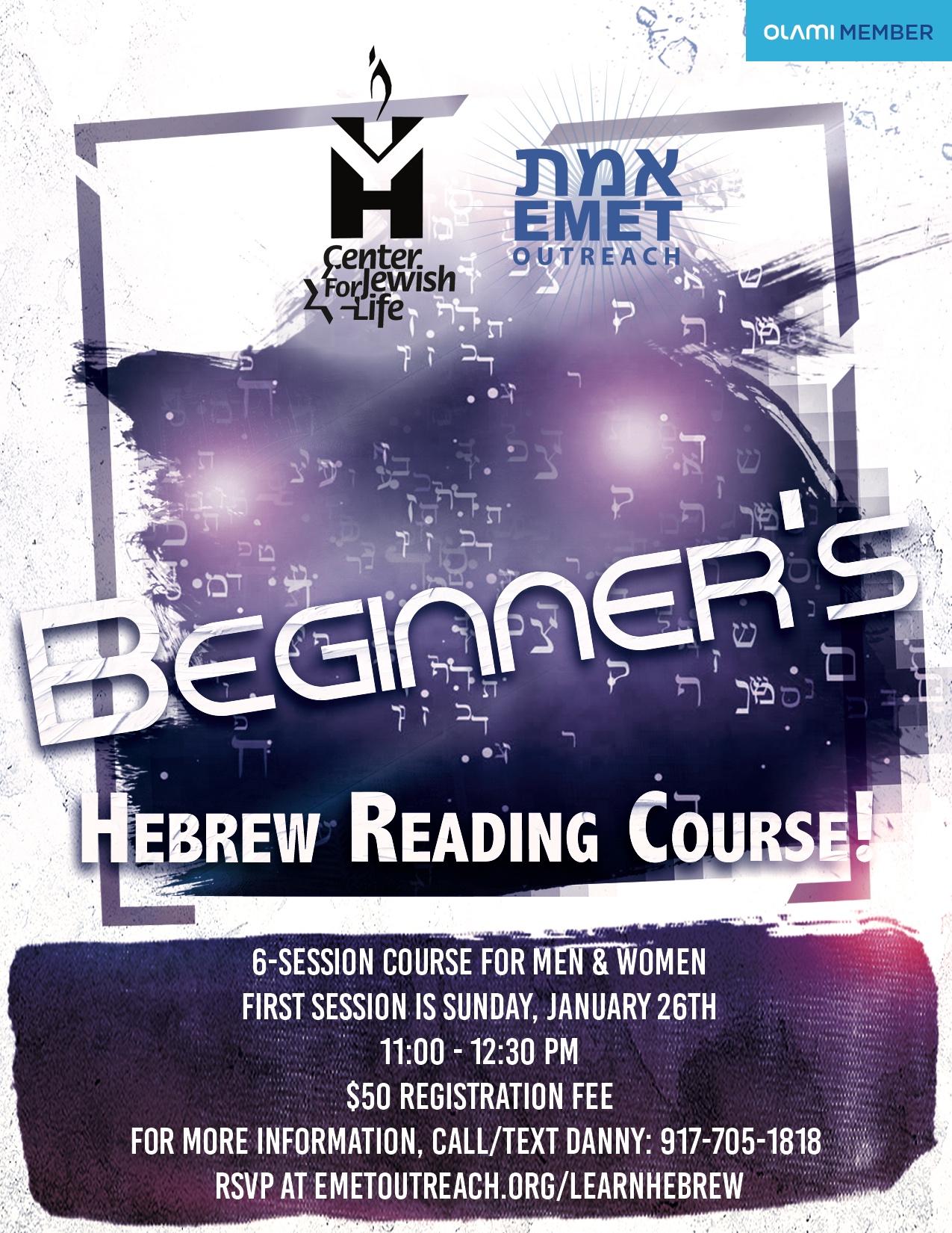 Beginners Hebrew Course 2019v3