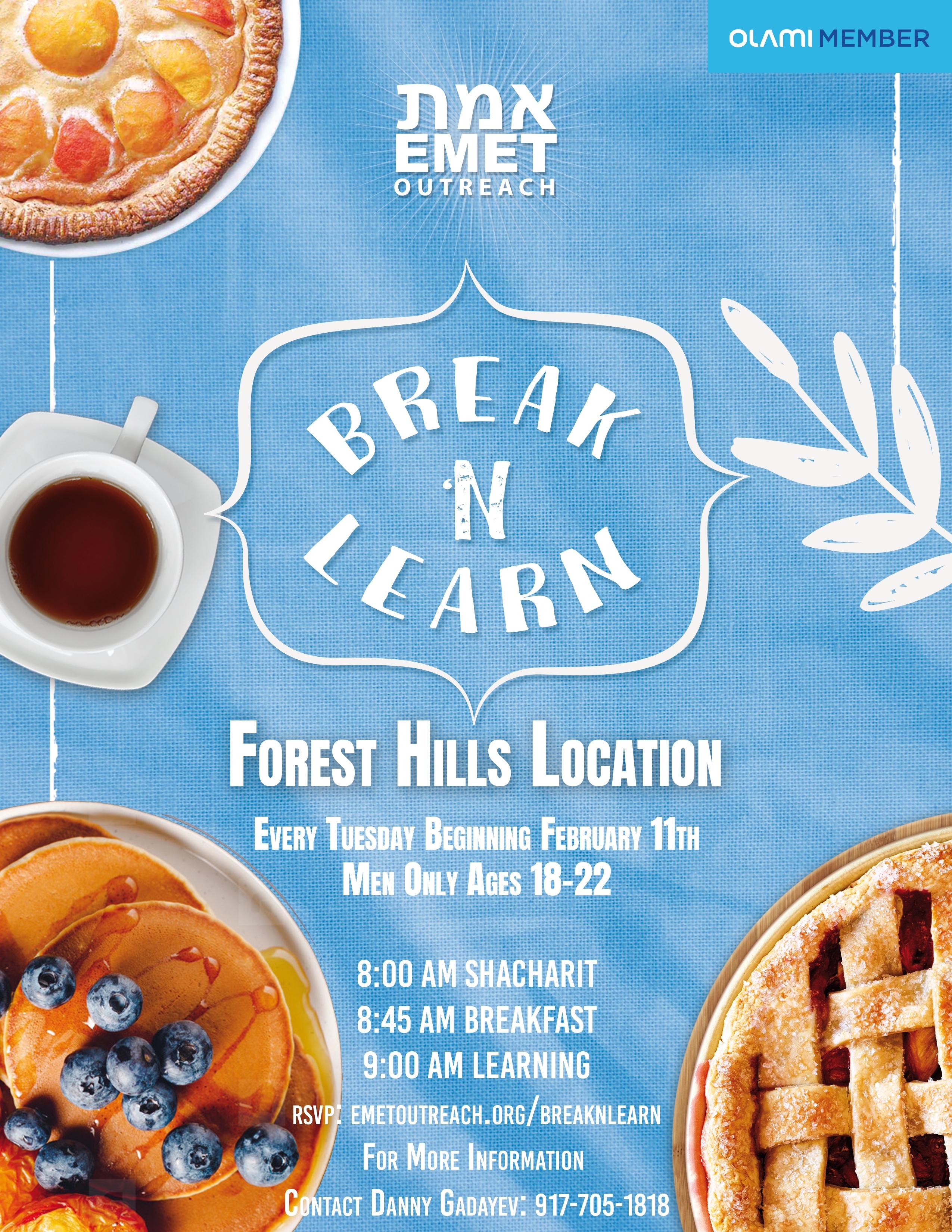 Break N Learn 2020