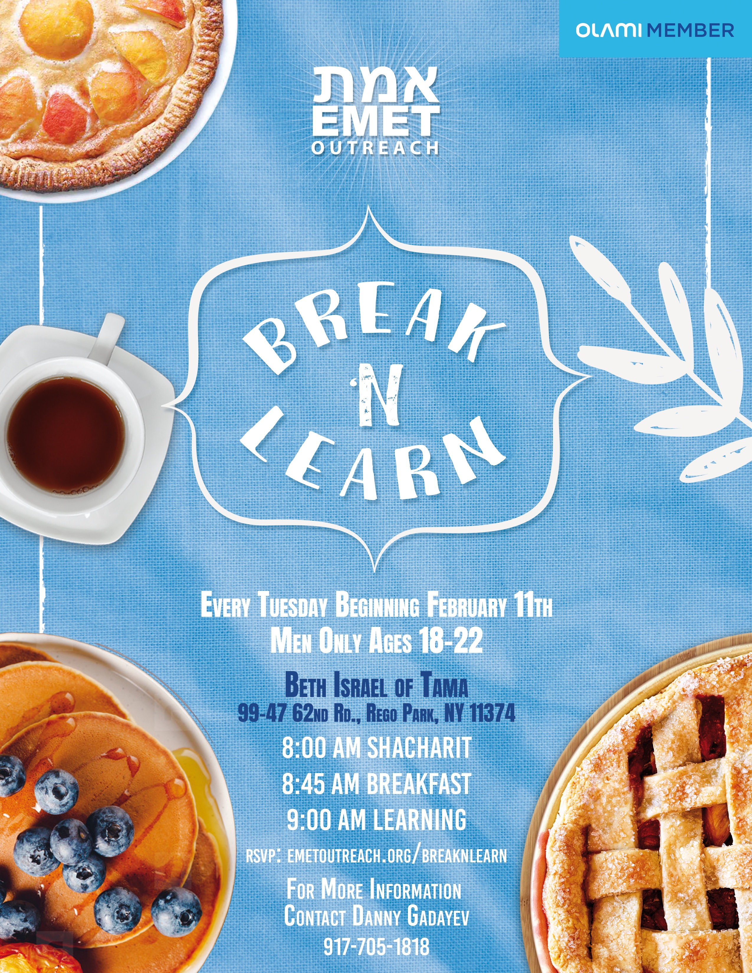 Break N Learn 2020v2
