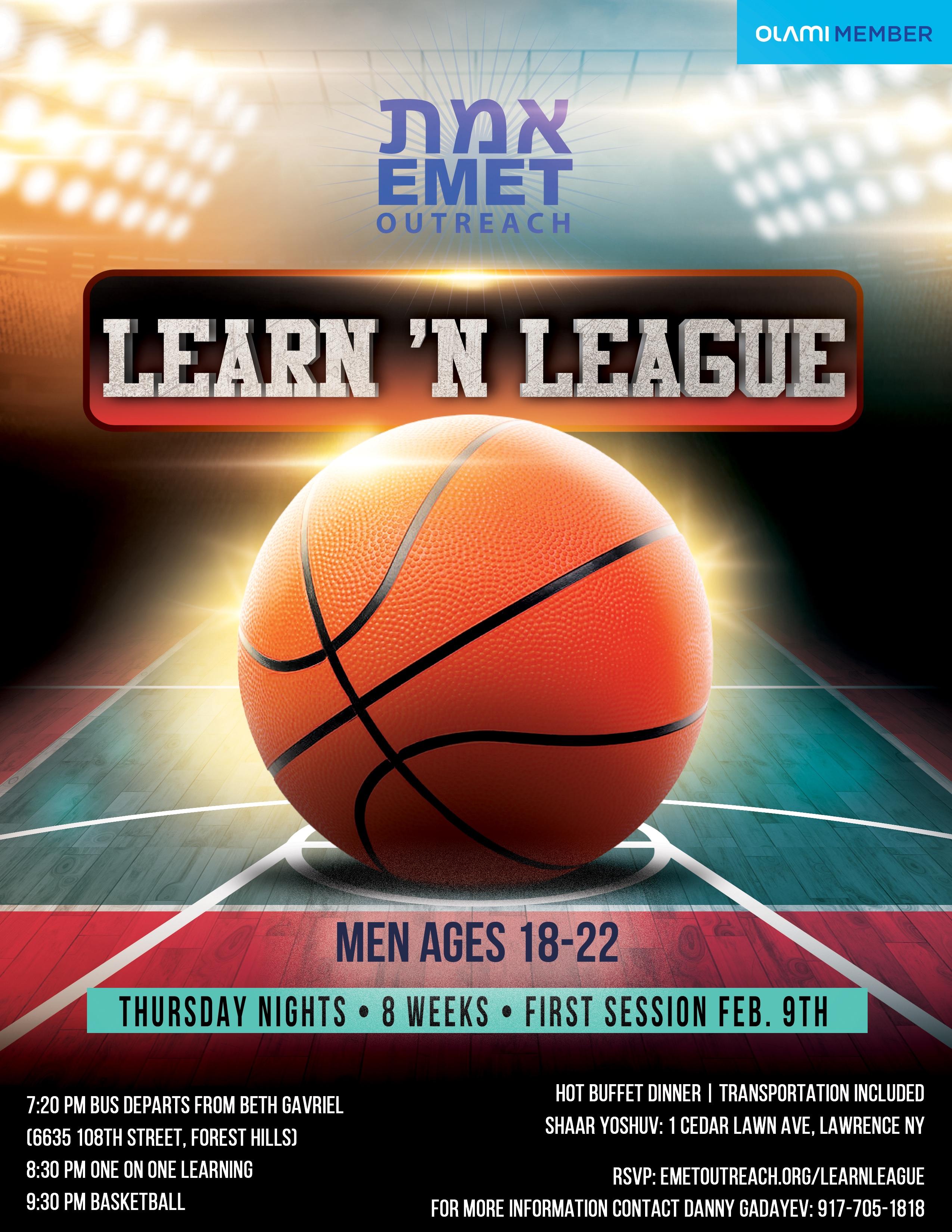 Learn N League 2020