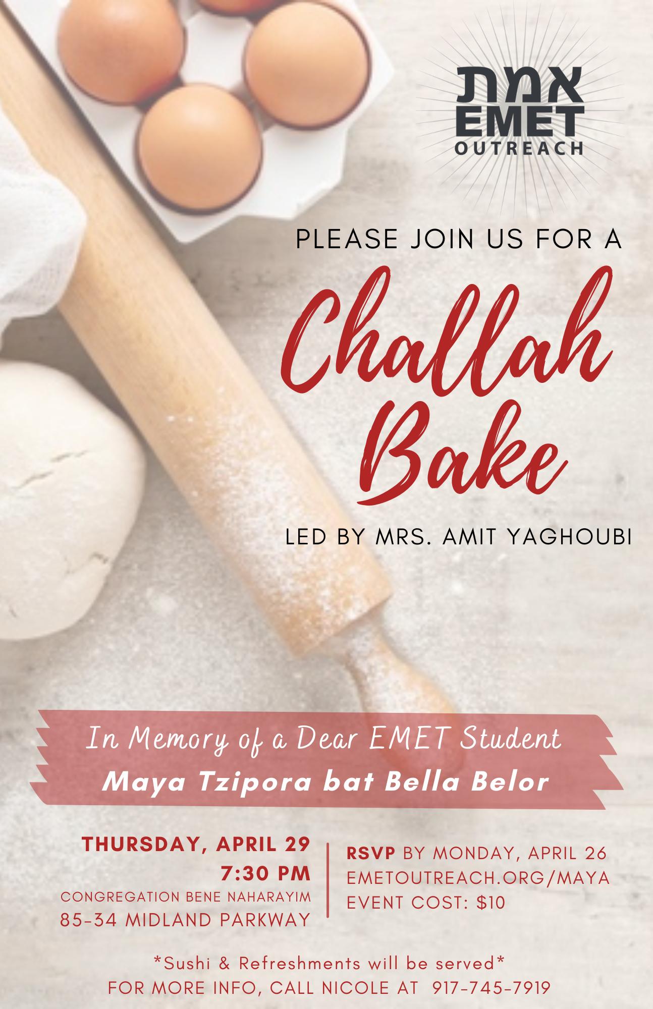 challah bake thursday, april 29 (3)